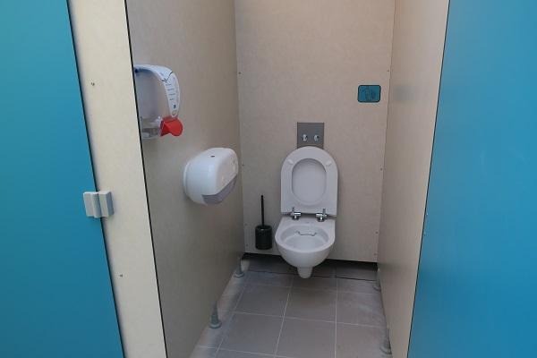 Nouveau sanitaire 2020